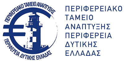 Regional Development Fund of the Region of Western Greece